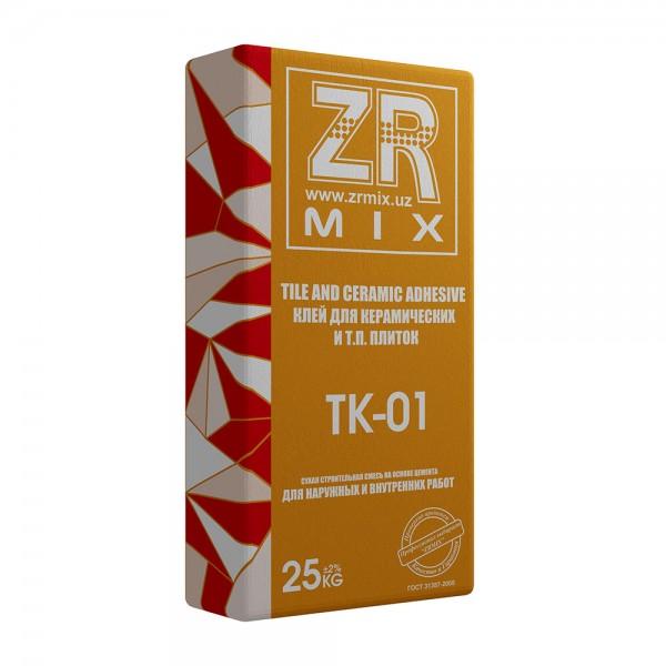 ZR_2015 001